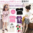 [送料無料]sh177夏新作!子供服 韓国ファッション 超かわいいキッズファッション!人気新作トップス登場!★子供トップ・児童Tシャツ・ボーダー柄・花柄Tシャツ フリル レース付け・ゼブラプリント・女の子トップスKids T shirt/ちょっとしたお出かけにもおすすめです!
