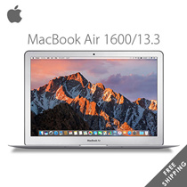 【カートクーポン使えます】MacBook Air 1600/13.3 MMGF2J/A  [Core i5(1.6GHz)/8GB/SSD:128GB]