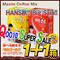 ★2016年の夏お疲れ様でした...HANS!!QOO10 SUPER SALE!!★★Qoo10最安値挑戦!NO.1 Maxim Coffee 超特価!アンコール!!【共同購入 超特価!】HANS G 超お買い得!1個+1個 韓国の人気ナンバーワン商品 Maxim Coffee Mix 3種類から選べる/モカゴールド・オリジナル