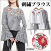KS85 大人気 お洒落なチェック柄ブラウス・トップス  かわいい 花柄刺繍 シャツ ブラウス 上着 トップス レディース 長袖シャツ ブラウス 韓国ファッション