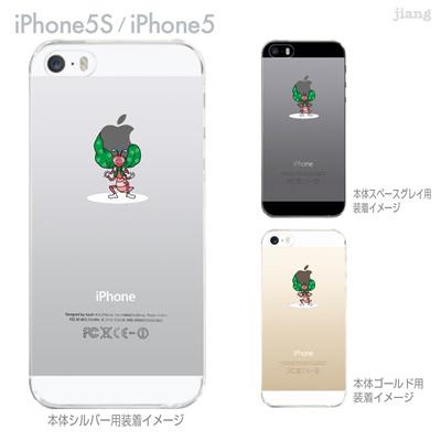 【iPhone5S】【iPhone5】【Clear Arts】【iPhone5sケース】【iPhone5ケース】【スマホケース】【クリア カバー】【クリアケース】【ハードケース】【着せ替え】【クリアーアーツ】【アップル泥棒】 01-ip5s-zes008の画像