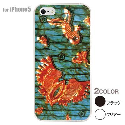 【iPhone5S】【iPhone5】【アルリカン】【iPhone5ケース】【カバー】【スマホケース】【クリアケース】【その他】【アフリカン テキスタイルパターン】 01-ip5-con042の画像