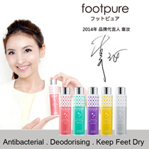 ♥ Get Rid Of Smelly Feet and Shoes! Recommended by 女人我最大/ Highly Effective Japan Footpure Powder / Foot Odour Deodorant*
