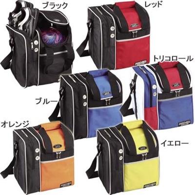 ABS(アメリカンボウリングサービス) バッグ B14-300 【ボウリングバッグ シングル 1個用 ボーリング】の画像