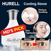 ☆OPEN EVENT☆ Hot in Korea [Hurell] Cooling Stone / Reduce Swelling / Skin Tightening