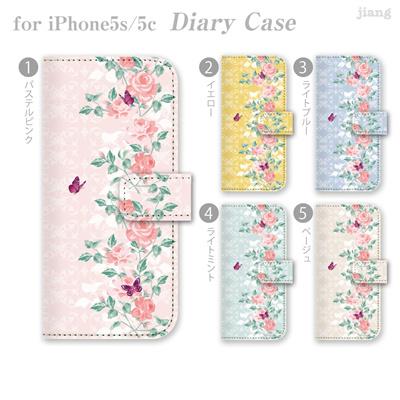 iPhone6 4.7inch ダイアリーケース 手帳型 ケース カバー スマホケース ジアン jiang かわいい おしゃれ きれい 花と蝶 09-ip6-ds0002の画像