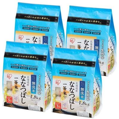 【送料無料】生鮮米 無洗米 北海道産 ななつぼし 7.2kg(1.8kg×4個入り)手軽に炊ける無洗米♪☆一等米100%使用!の画像
