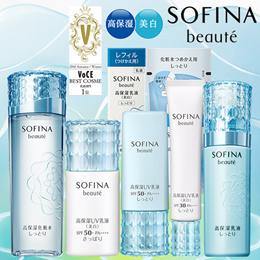ソフィーナボーテ 高保湿化粧水(レフィル)/乳液(レフィル) UV乳液<美.白> 各種 sofina beaute
