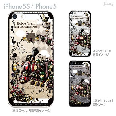 【iPhone5S】【iPhone5】【Little World】【iPhone5ケース】【カバー】【スマホケース】【クリアケース】【イラスト】【SL】【Hobby Train】 25-ip5s-am0077の画像