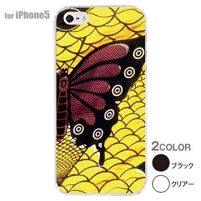 【iPhone5S】【iPhone5】【アルリカン】【iPhone5ケース】【カバー】【スマホケース】【クリアケース】【その他】【アフリカン テキスタイルパターン】 01-ip5-con044の画像