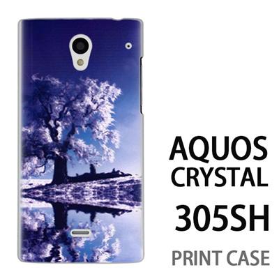 AQUOS CRYSTAL 305SH 用『1218 雪原の木』特殊印刷ケース【 aquos crystal 305sh アクオス クリスタル アクオスクリスタル softbank ケース プリント カバー スマホケース スマホカバー 】の画像