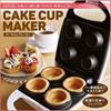 【大特価セール】ケーキカップメーカー  ホットプレート クッキング お菓子作り 収納しやすいコンパクト型 女性に大人気♪おしゃれなオリジナルお菓子を作っちゃおう♪