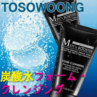 [TOSOWOONG]男性専用炭酸水フォーム・クレンジング/ディープ・クレンジング/ニキビ+ブラックヘッド+皮脂除去+角質除去+毛穴ディープクレンジング/韓国コスメの画像