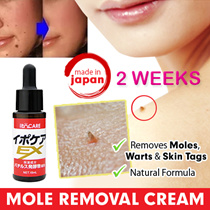 JAPAN Natural Formula Warts / Moles Removing Cream ★Made in Japan