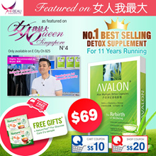 FREE GIFTS WITH PURCHASE!!! BUY 5 BOXES AND GET 1 FREE!!! No.1 BESTSELLING DETOX FOR 11 YEARS!