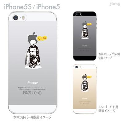 【iPhone5S】【iPhone5】【Clear Arts】【iPhone5sケース】【iPhone5ケース】【スマホケース】【クリア カバー】【クリアケース】【ハードケース】【着せ替え】【クリアーアーツ】【アップルヘアー・花ちゃん(七五三)】 01-ip5s-zes011の画像