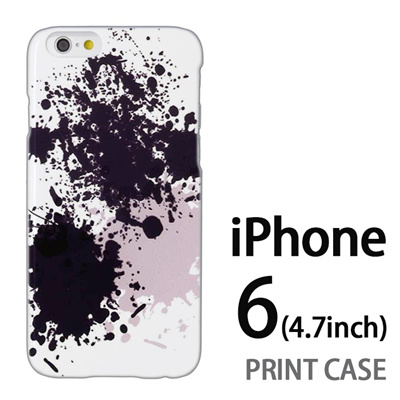 iPhone6 (4.7インチ) 用『0822 モザイク B』特殊印刷ケース【 iphone6 iphone アイフォン アイフォン6 au docomo softbank Apple ケース プリント カバー スマホケース スマホカバー 】の画像