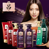 1+1 FREE Shampoo 180ml [RYO] Hair Loss Care/ Damage Care/ Deep Cleansing (Shampoo/Conditioner/Treatm