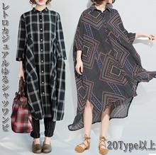 大人リラックスカジュアルワンピース ゆるワンピ/チュニック/ロングtシャツ 綿麻シャツワンピース 韓国ファッション/大きいサイズワンピース デブ服/マキシワンピース