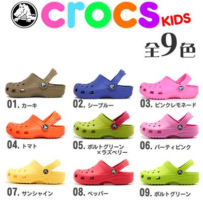クロックス キッズ クラシック( ケイマン ) CROCS KIDS CLASSIC (CAYMAN) キッズ 子供用の画像