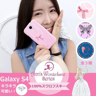 【メール便送料無料】【Samsung Galaxy S4 ケース】DOCOMO SC-04E ケース 8thdays 正規品 Anns wonderland series スワロフスキー水晶使用 ギャラクシー S4 カバー case GT-I9500の画像
