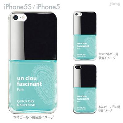 【iPhone5S】【iPhone5】【iPhone5sケース】【iPhone5ケース】【カバー】【スマホケース】【クリアケース】【クリアーアーツ】【コスメ】【ネイル】 21-ip5s-ca0031の画像