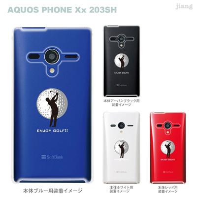 【AQUOS PHONEケース】【203SH】【Soft Bank】【カバー】【スマホケース】【クリアケース】【クリアーアーツ】【ゴルフ】 10-203sh-ca0074の画像