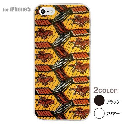 【iPhone5S】【iPhone5】【アルリカン】【iPhone5ケース】【カバー】【スマホケース】【クリアケース】【その他】【アフリカン テキスタイルパターン】 01-ip5-con049の画像