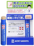 ★BUY $40 FREE SHIPPING★Acne barrier medicated concealer Natural 5g