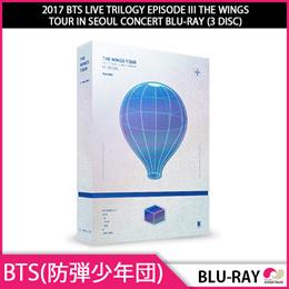 送料無料【1次予約限定価格】2017 BTS LIVE TRILOGY EPISODE III THE WINGS TOUR IN SEOUL CONCERT BLU-RAY (3 DISC)