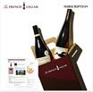 Wine Subscription: Vineyard Gems 3-month