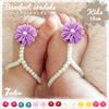 【送料無料】ベビー 靴 超人気 真珠 花 全7色 足 激安 アンクレット 17新品 夏 きれい 子供ベビー用品 ファッション#8G75#