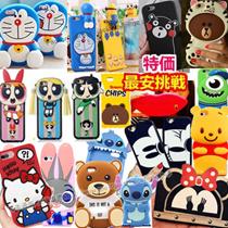 人気販売特集iPhone7 ケース7plus/iPhone6/6s ケース iPhone6 plus ケース iPhone5sケース 漫画 iphone5C/SEケース/