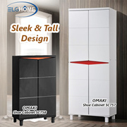 OMAKI Entryway Shoe Storage Cabinet/Modern Wood Tall Shoe Organizer/Household Furniture/Shoe Rack