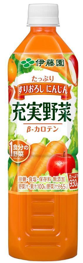 【送料無料】充実野菜緑黄色野菜ミックス(すりおろしにんじん)930gペットボトル×12本