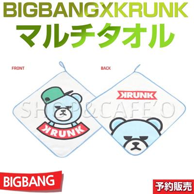 【1次予約】BIGBANGXKRUNK マルチタオルの画像
