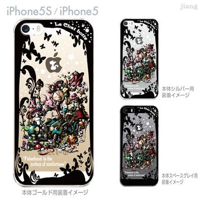 【iPhone5S】【iPhone5】【Little World】【iPhone5ケース】【カバー】【スマホケース】【クリアケース】【イラスト】【Clear Arts】【童話】【長靴をはいた猫】 25-ip5s-am0081の画像