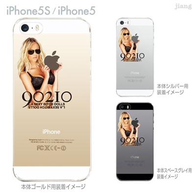 【iPhone5S】【iPhone5】【HAREM graphics】【iPhone5sケース】【カバー】【スマホケース】【クリアケース】 hgx-ip5s-110の画像