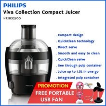 PHILIPS VIVA COLLECTION COMPACT JUICER HR1832/00/ 400W/ 1.5L CAPACITY/ COMPACT DESIGN/ QUICK CLEAN