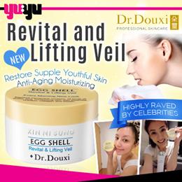 [Dr.Douxi朵璽] EGGSHELL SERIES ♥ REVITAL LIFTING VEIL 100g ♥ Reborn Supple Reverse Aging ♥Peeling Mask