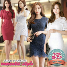 [Chicline]S~XL plus size 2017 Korean dress  [UP TO 65% OFF - women fashion women clothing