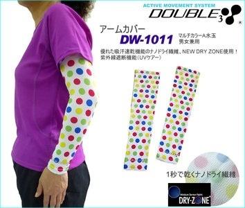 ●代引き不可Double3(ダブルスリー)DW-1012(マルチカラーA水玉)男女兼用アームカバー50143の画像