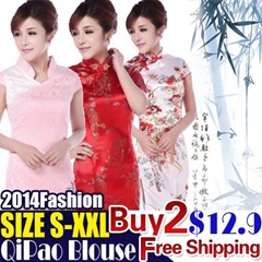 【Buy 2 Free Shipping】Plus Size Cheongsum Cheongsam Chinese Dress QiPao Blouse Oriental Traditional【Lowest Price Guarantee High Quality】