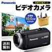★数量限定★Panasonic パナソニック HC-V480M  光学50倍ズームのビデオカメラ HDビデオカメラ