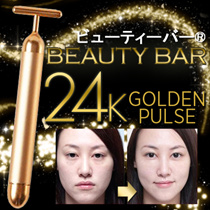 Real authentic Japan 2017 version worth $200 - 24K GOLDEN PULSE Beauty Gold Bar #1 Selling in Japan