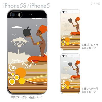 【iPhone5S】【iPhone5】【Clear Arts】【iPhone5sケース】【iPhone5ケース】【iPhone】【クリア カバー】【スマホケース】【クリアケース】【ハードケース】【着せ替え】【イラスト】【クリアーアーツ】【アフリカンヒーリング】 01-ip5s-zes027の画像