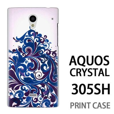 AQUOS CRYSTAL 305SH 用『1219 海草ツリー 青紺』特殊印刷ケース【 aquos crystal 305sh アクオス クリスタル アクオスクリスタル softbank ケース プリント カバー スマホケース スマホカバー 】の画像