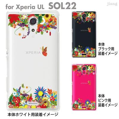 【Xperia UL SOL22】【SOL22】【au】【ケース】【カバー】【スマホケース】【スマートフォン】【クリアケース】【フラワー】【花と蝶】 06-sol22-ca0084の画像
