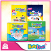 [Use Coupon For Discount] ★BABYLOVE★ From $0.16/Pcs Playpants/DayPants/NightPants/Easy Tape x 2packs