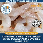 [SALE] Mini frozen de-shelled prawns / 1kg 170-190Pcs !! *Limited OFFER